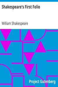 Cover of Shakespeare's First Folio