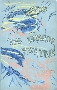 Cover of The Dragon Painter