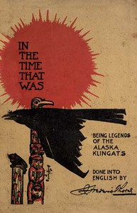 Cover of In the Time That Was