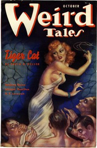 Cover of The Homicidal Diary