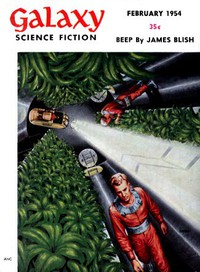 Cover of Project Hush