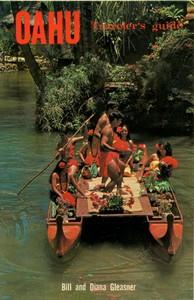 Cover of Oahu Traveler's guide
