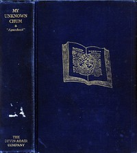 """Cover of My Unknown Chum: """"Aguecheek"""""""