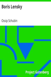 Cover of Boris Lensky