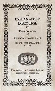 Cover of An Explanatory Discourse by Tan Chet-qua of Quang-chew-fu, Gent.