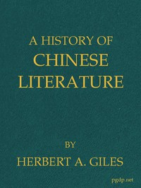Cover of A History of Chinese Literature