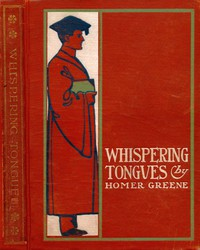 Whispering Tongues