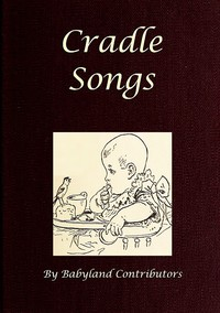 Cover of Cradle Songs