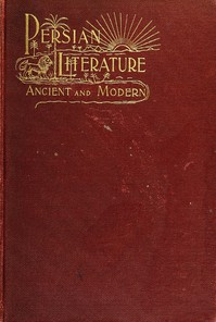 Cover of Persian Literature, Ancient and Modern