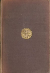 Cover of First love, and other stories