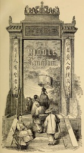 Cover of The Middle Kingdom, Volume 1 (of 2) A Survey of the Geography, Government, Literature, Social Life, Arts, and History of the Chinese Empire and its Inhabitants