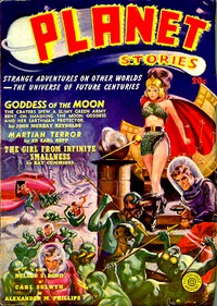 Cover of The Space Flame