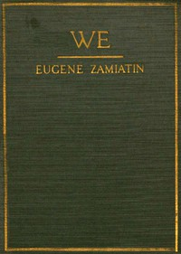 Cover of We