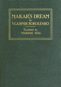 Makar's Dream, and Other Stories