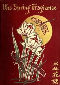 Cover of Mrs. Spring Fragrance