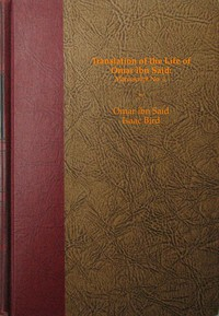 Cover of Translation of the Life of Omar ibn Said: Manuscript No. 1