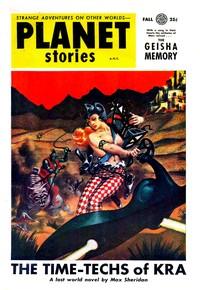 Cover of The Geisha Memory