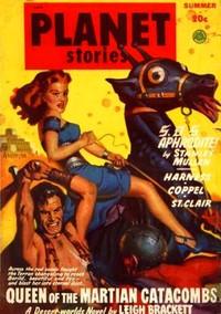 Cover of S.O.S. Aphrodite!