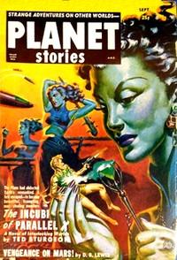 Cover of Vengeance on Mars!