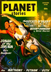 Cover of Jonah of the Jove-Run