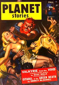 Cover of Synthetic Hero