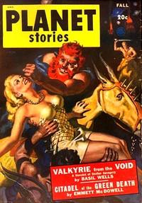 Cover of When Kohonnes Screamed