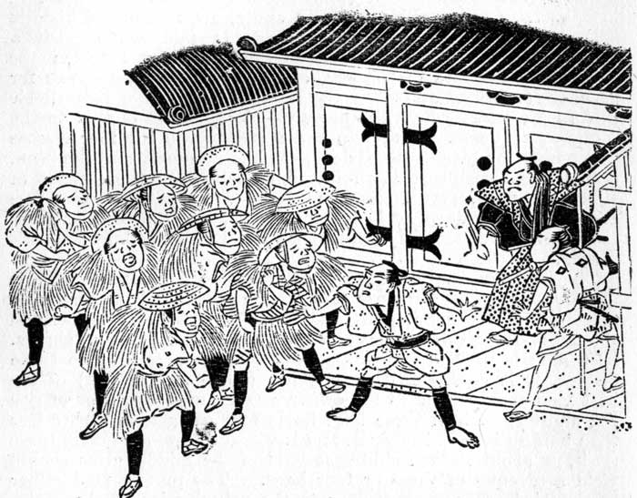 The Project Gutenberg Ebook Of Tales Of Old Japan By