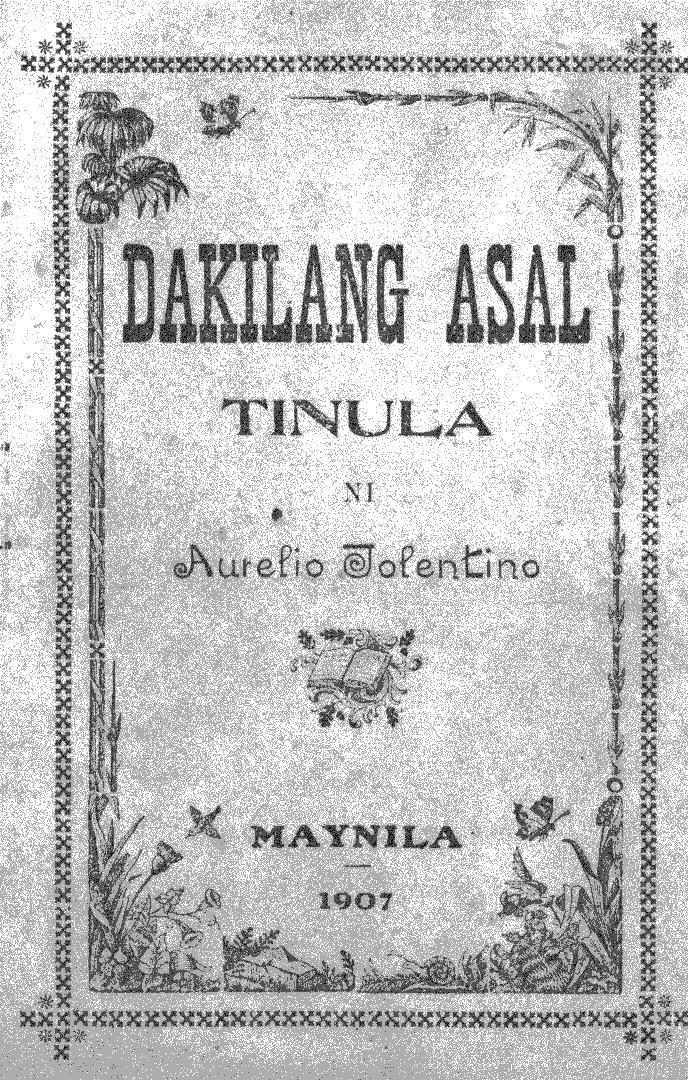 May lyrics pa ng Maselang Bahaghari by Id rather.