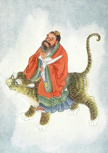 0c68109374 Myths   Legends of China