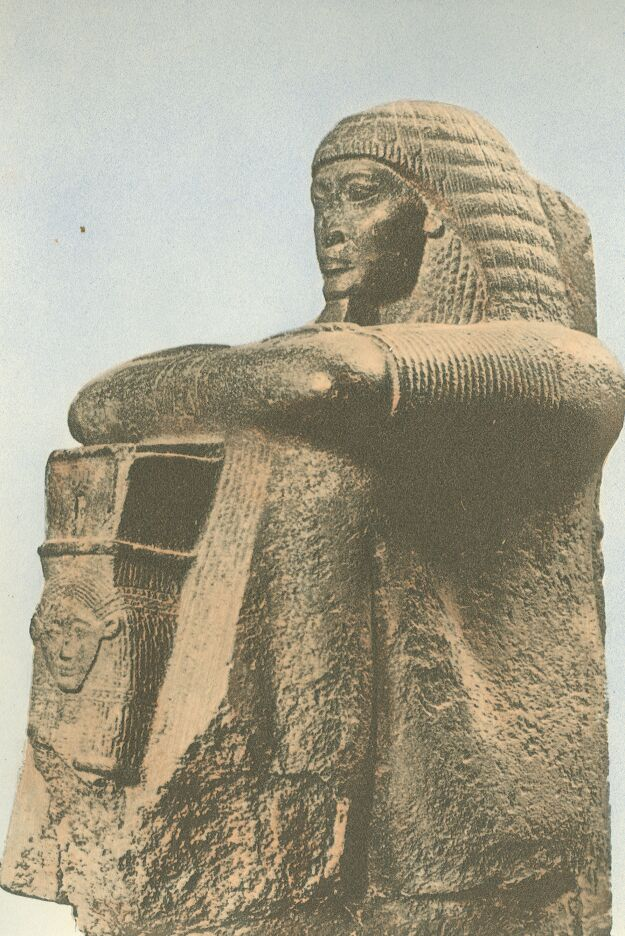 Maspero's History of Egypt, Volume 13a by L. W. King and H. R. Hall