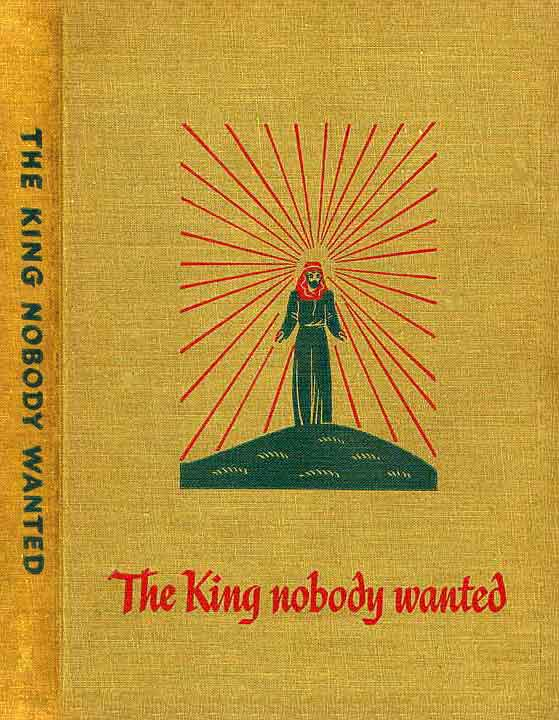 The project gutenberg ebook of the king nobody wanted by norman f illustration fandeluxe Gallery
