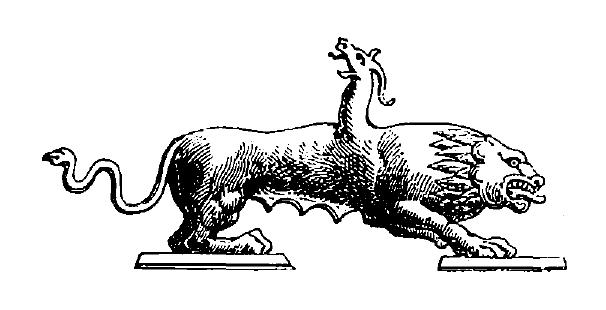 The Chimæra
