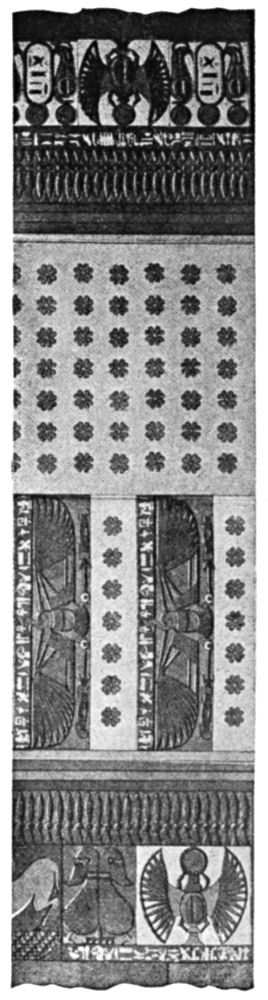 The project gutenberg ebook of quilts by marie d webster section of funeral tent of an egyptian queen fandeluxe Gallery