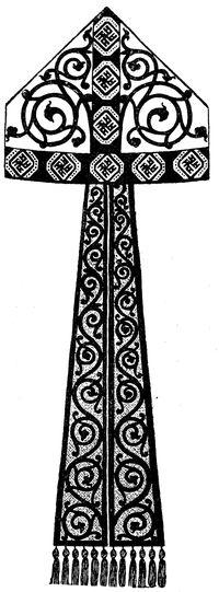 Shires Spare Rug Clip 1318