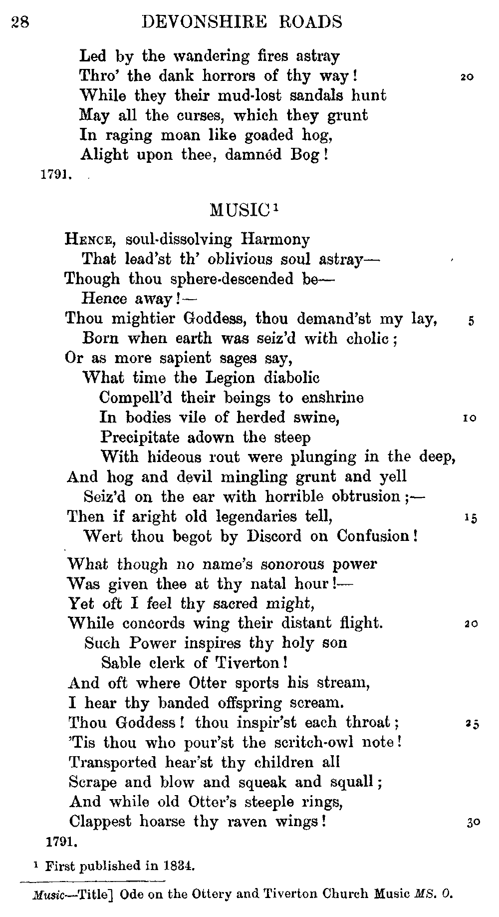 guilty or not guilty poem