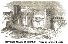 Supposed Walls of Babylon—From an Ancient Coin
