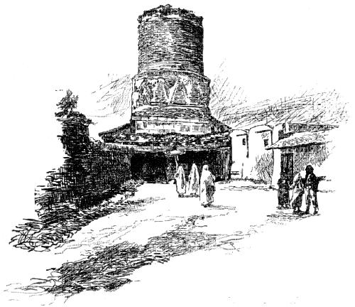 THE 'FLIRTING TOWER' IN SIVAS.