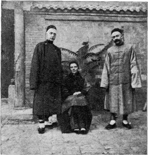 MISSIONARIES AT TAI-YUEN-FOO.