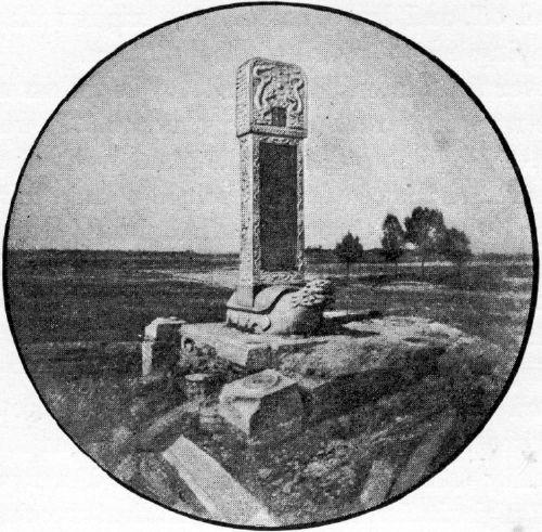 MONUMENT NEAR CHANG-SHIN-DIEN.