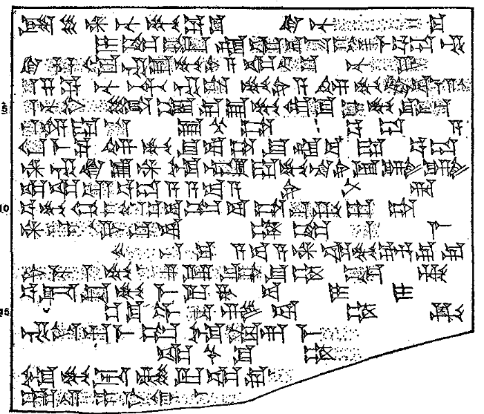the project gutenberg ebook of sumerian liturgies and psalms by Health Educator Resume plate of cuneiform tablet