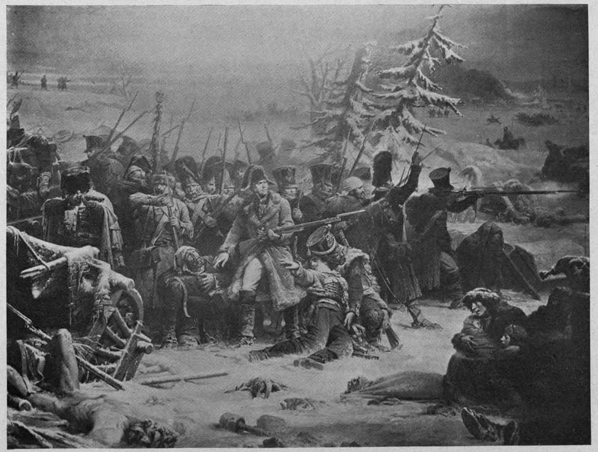 Test phantom thief inheritance of the emperor napoleon