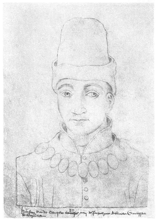 Humphrey, Duke Of Gloucester, ...