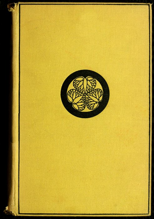The project gutenberg ebook of a diplomat in japan by sir ernest satow a diplomat in japan fandeluxe Images