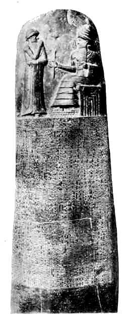Stele engraved