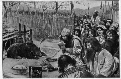 THE WORSHIP OF THE BEAR AMONG THE AUTOCHTHONS (AINOS) OF EZO