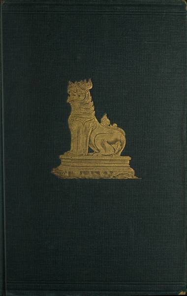 The project gutenberg ebook of the pacification of burma by sir book cover fandeluxe Choice Image