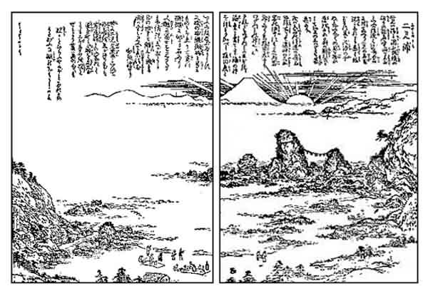 The Project Gutenberg eBook of Shinto, by W  G  (William
