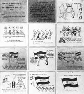 Psychological warfare a project gutenberg ebook by paul m a figure 6 propaganda for illiterates propaganda reached out for the mass audience in world war ii some of the most interesting developments in this line fandeluxe Gallery