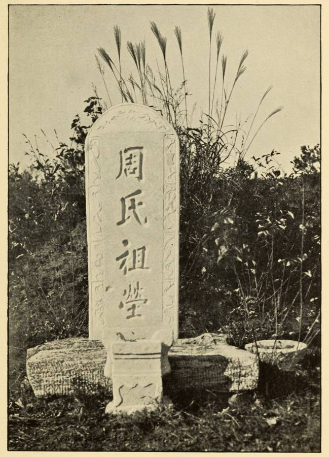 The Project Gutenberg eBook of Lion and Dragon In Northern China 34d7b829b