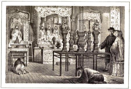 The Project Gutenberg eBook of Viaje á los Estados-Unidos (vol 1 de ... 723f8947be1